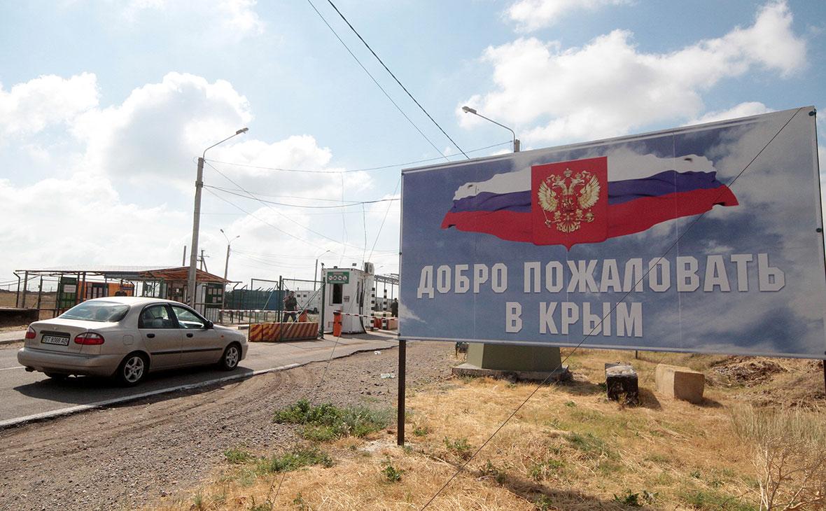 Власти Крыма доказали экономическую выгоду присоединения к России