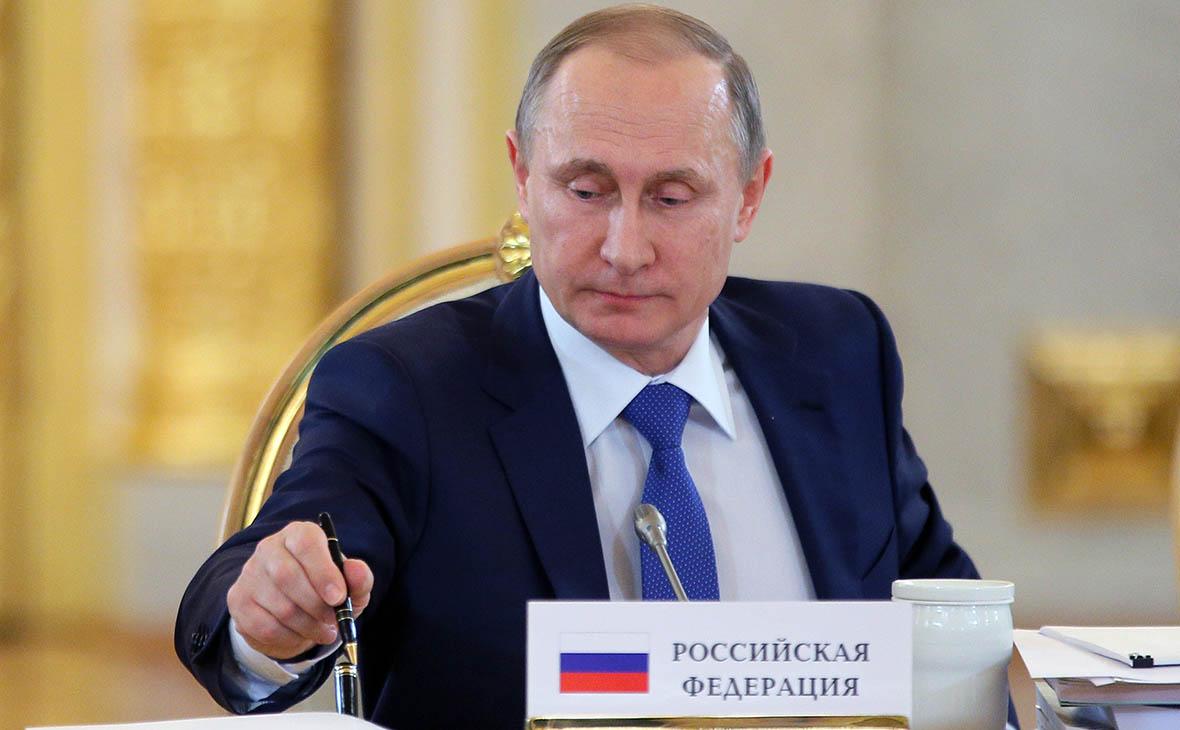 когда путин отправит экономический блок правительства в отставку работодателе: