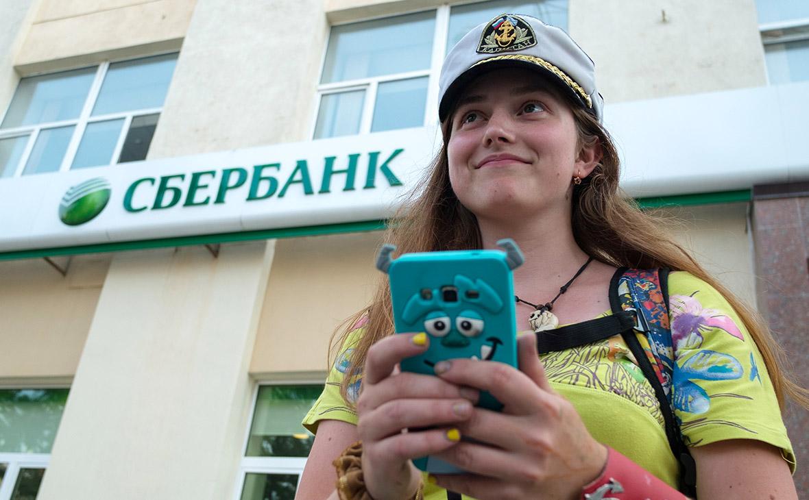 Сбербанк разошлет СМС клиентам через собственного мобильного оператора