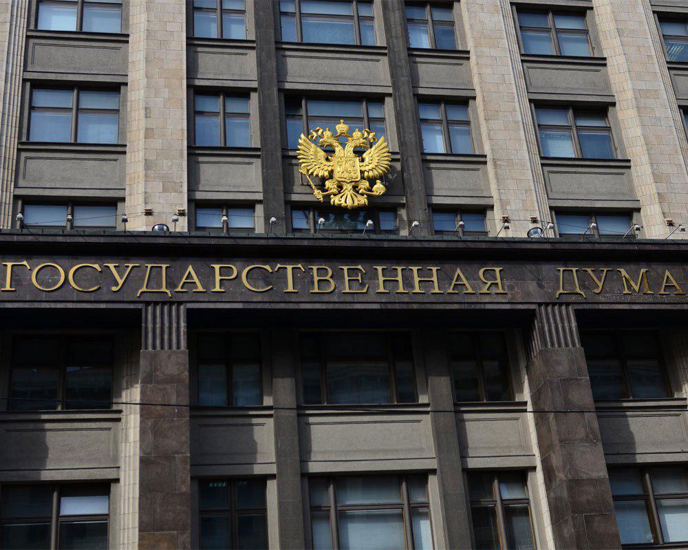 В Госдуму внесен законопроект об изъятии полномочий у регионов