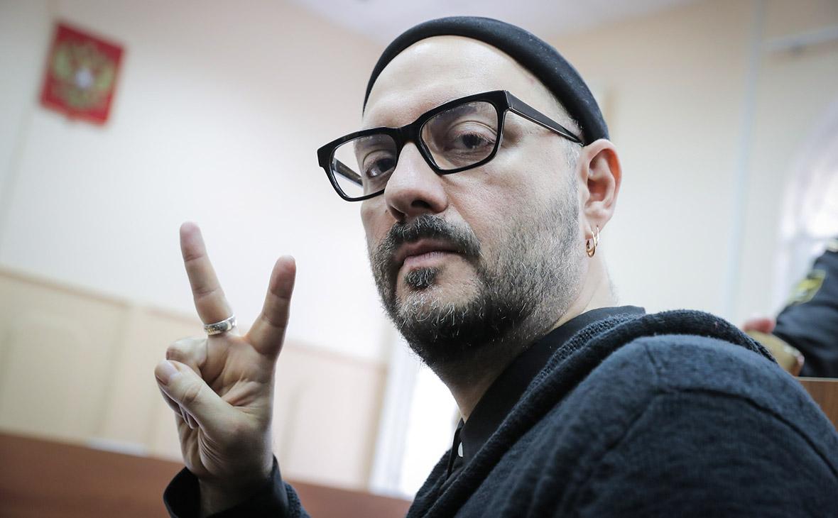 Басманный суд продлил на три месяца арест Кирилла Серебренникова