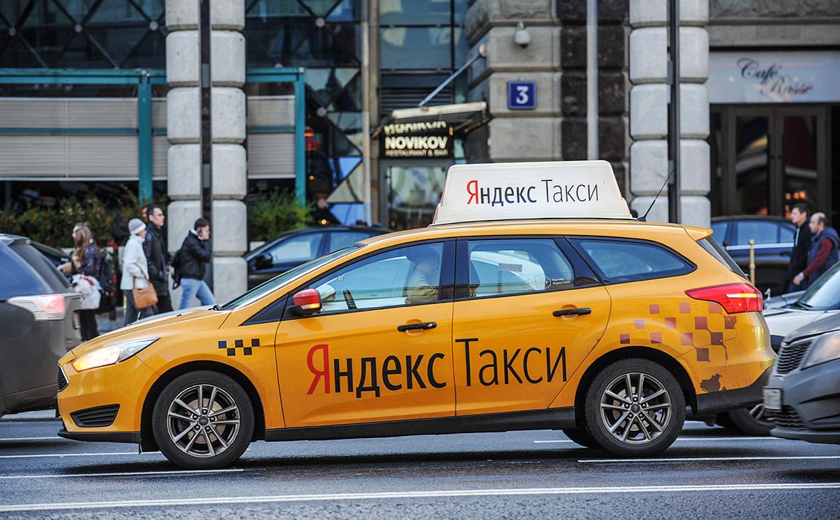«Яндекс.Такси» впервые раскрыл общее количество совершенных поездок
