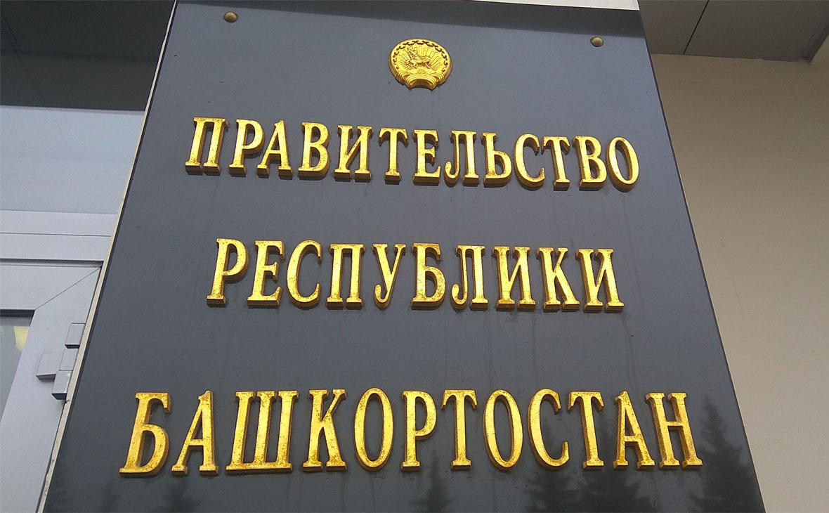 В план приватизации имущества Башкирии включили два ГУП и гаражи в Учалах