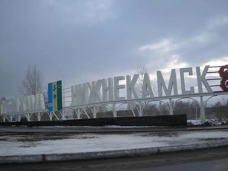 Госжилфонд Татарстана заселил новый арендный дом в Нижнекамске