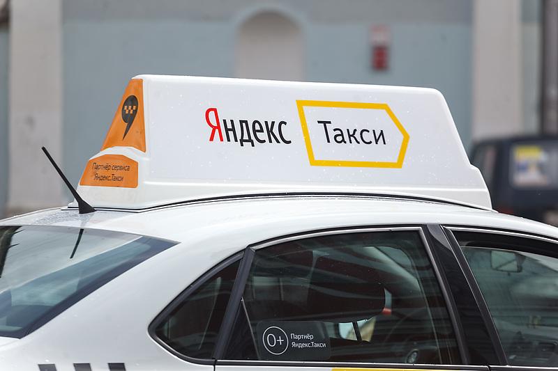 Власти Литвы советуют жителям не пользоваться «Яндекс.Такси»