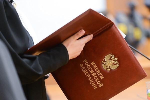 Экс-депутату Югры, получившему 215 млн, не удалось оспорить приговор суда