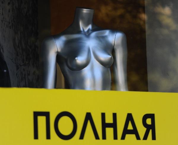 В тюменской компании устроили конкурс среди желающих похудеть