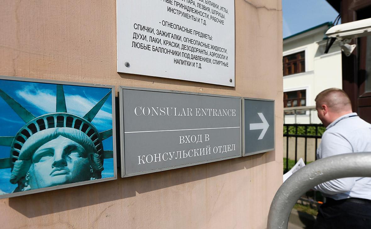 Посольство США рассказало о перспективах возврата выдачи виз в регионах