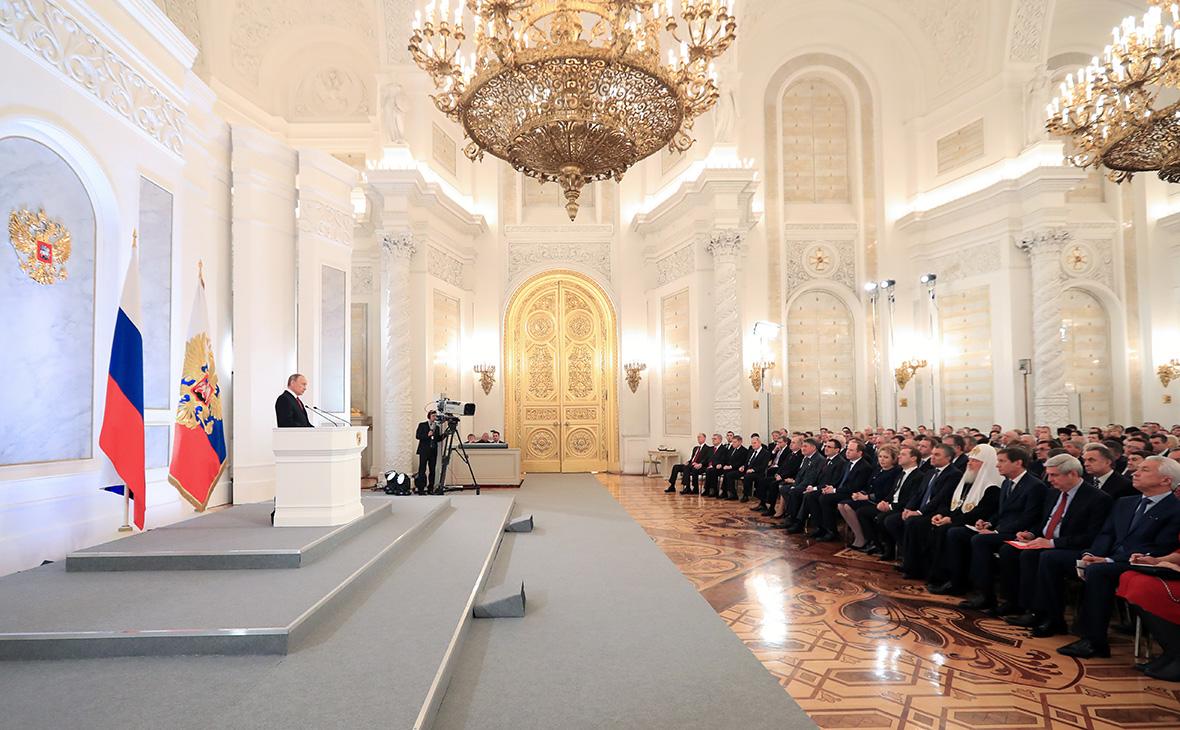 Bloomberg назвал дату послания Путина Федеральному собранию