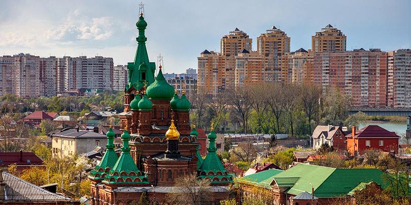 Неделя за пять минут. Обзор РБК Краснодар
