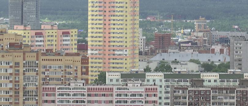 Аналитики зафиксировали удорожание жилья на вторичном рынке в Перми