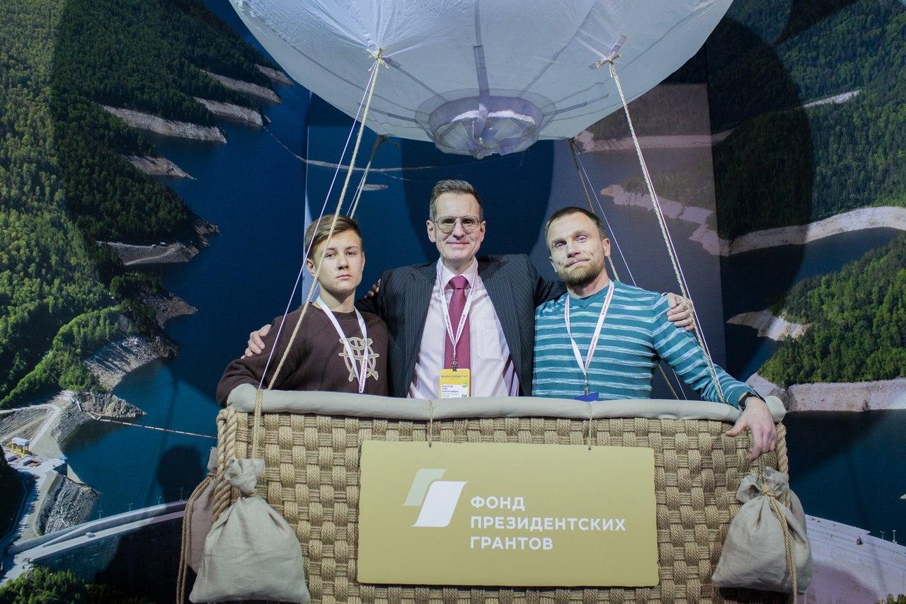 В Новосибирской области посчитали сумму грантов от Путина