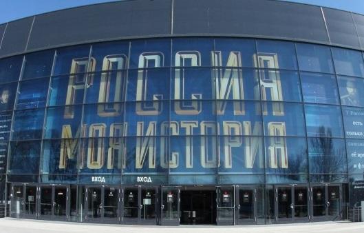 ФАС требует аннулировать конкурс на строительство музея для РПЦ