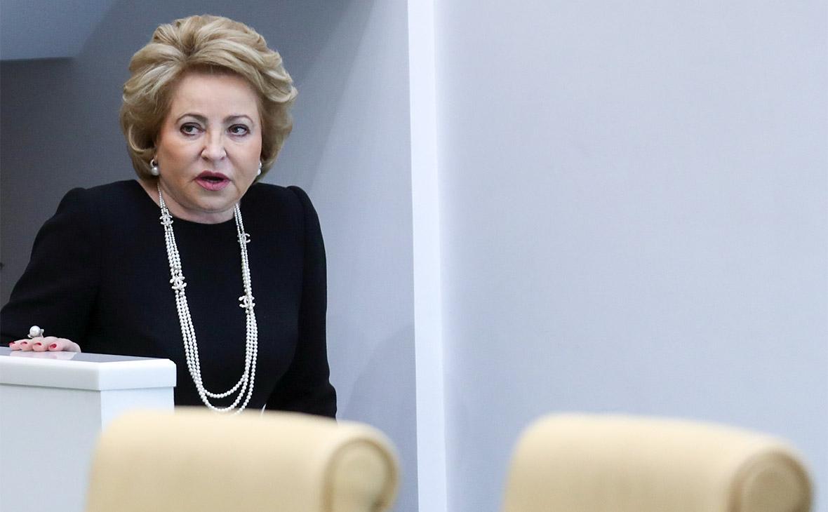 Матвиенко встретилась с посетившим Россию сенатором Керимовым