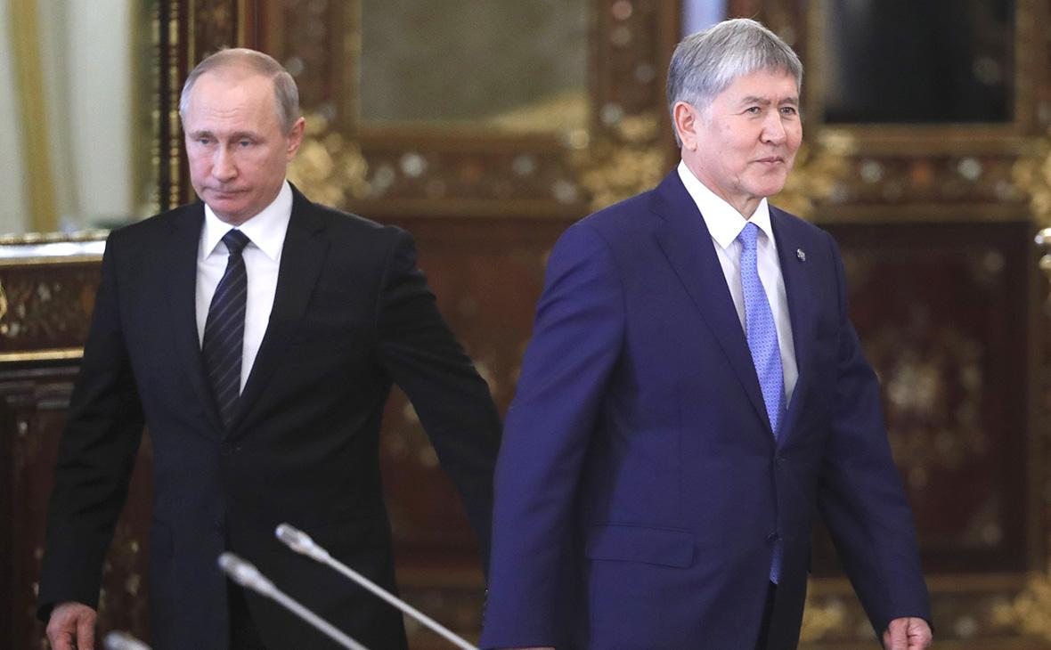 Киргизия нашла нового инвестора для строительства ГЭС взамен России