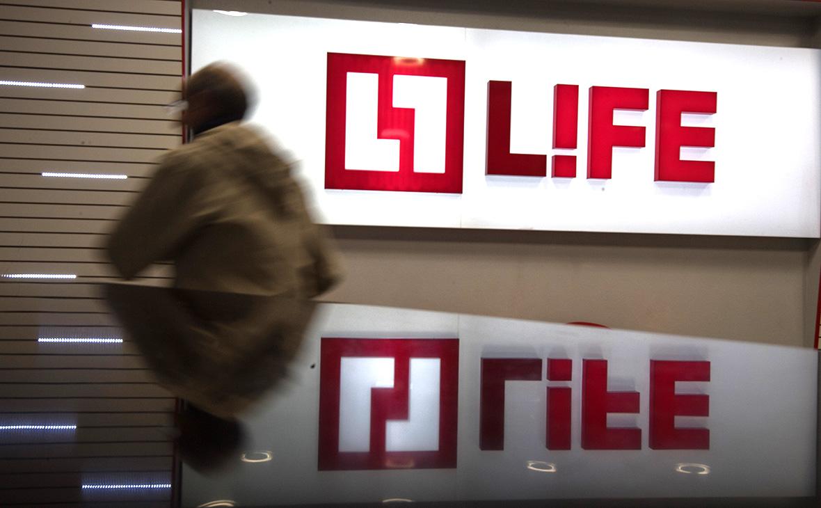 Life уведомил операторов о своем закрытии