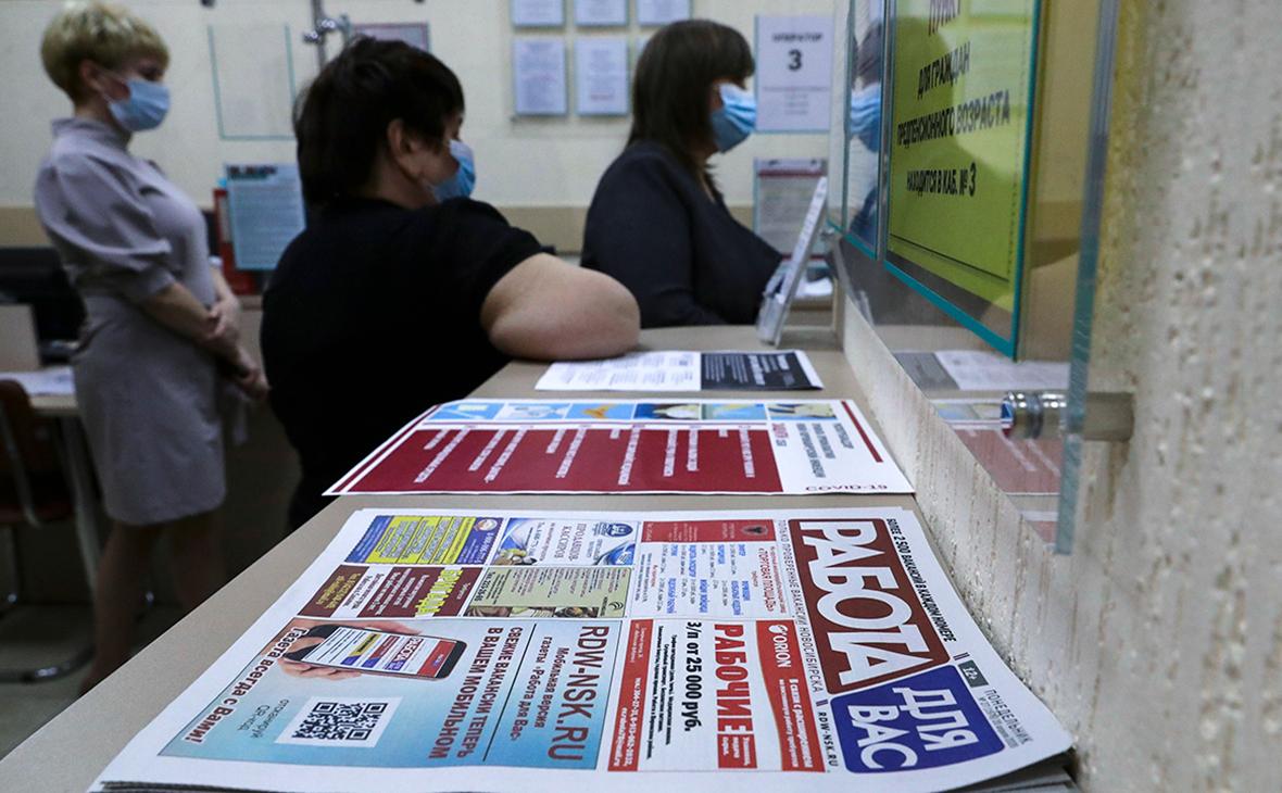 Росстат сообщил о 800 тыс. новых безработных в нерабочем апреле