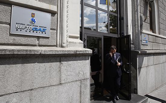 «Нафтогаз» допустил банкротство вслучаепроигрыша «Газпрому» варбитраже