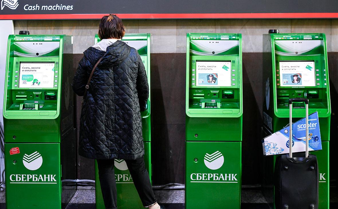 Сбербанк в полтора раза нарастил доходы от комиссий за денежные переводы