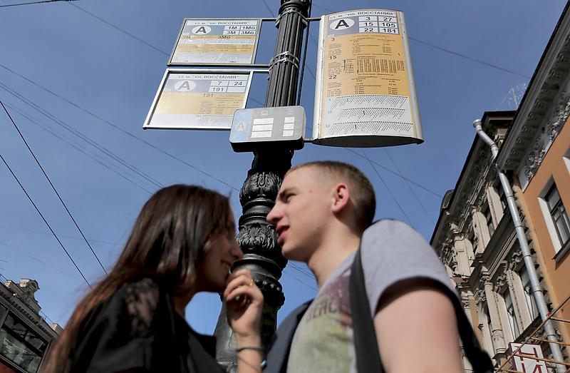 В Петербурге демонтируют табло на солнечных батареях