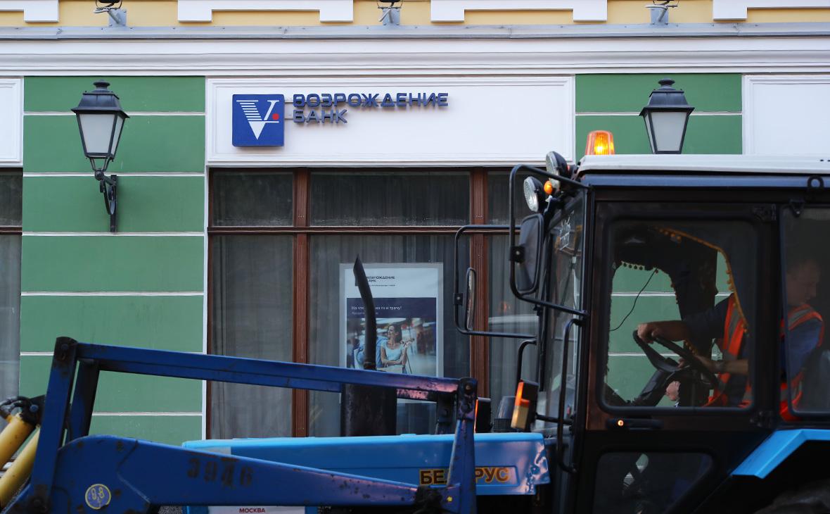 Суд в Лондоне повторно арестовал акции банка «Возрождение»