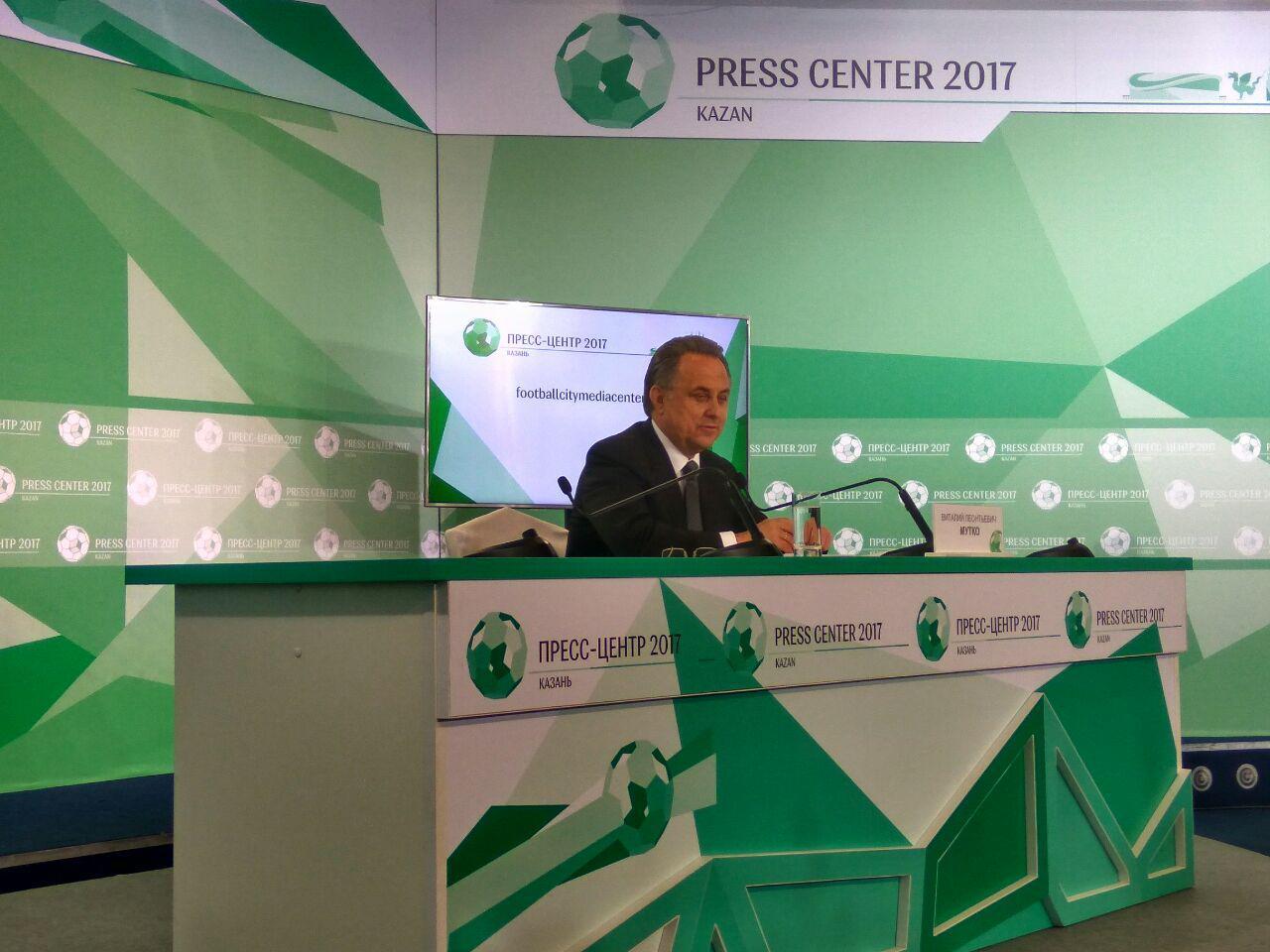Мутко: «У сборной РФ есть шансы на победу в матче с Мексикой»