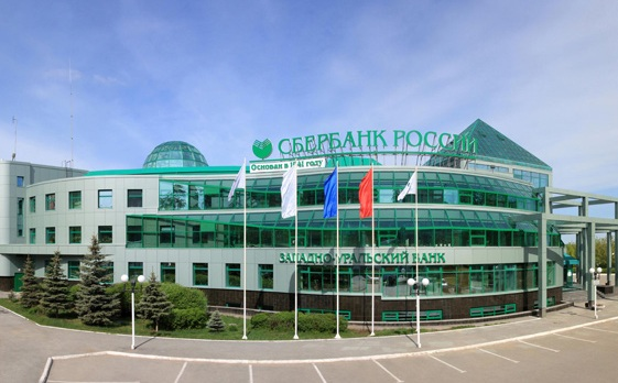сбербанк гамарника хабаровск отдел корпоративеыйх клиентов Санкт-Петербурга