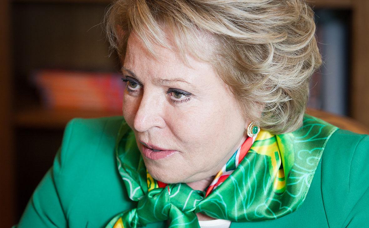 Матвиенко предложила перераспределить налоги в пользу регионов