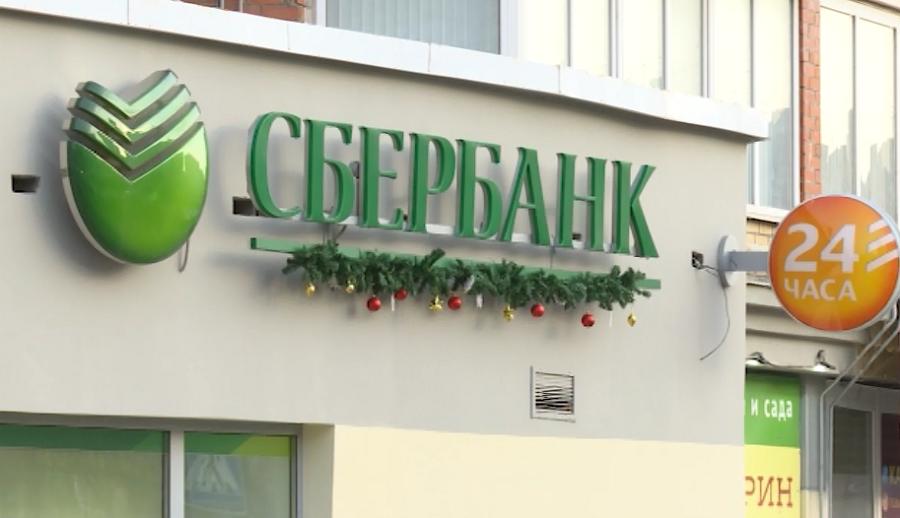 Самое дорогое здание в центре Перми не нашло покупателей