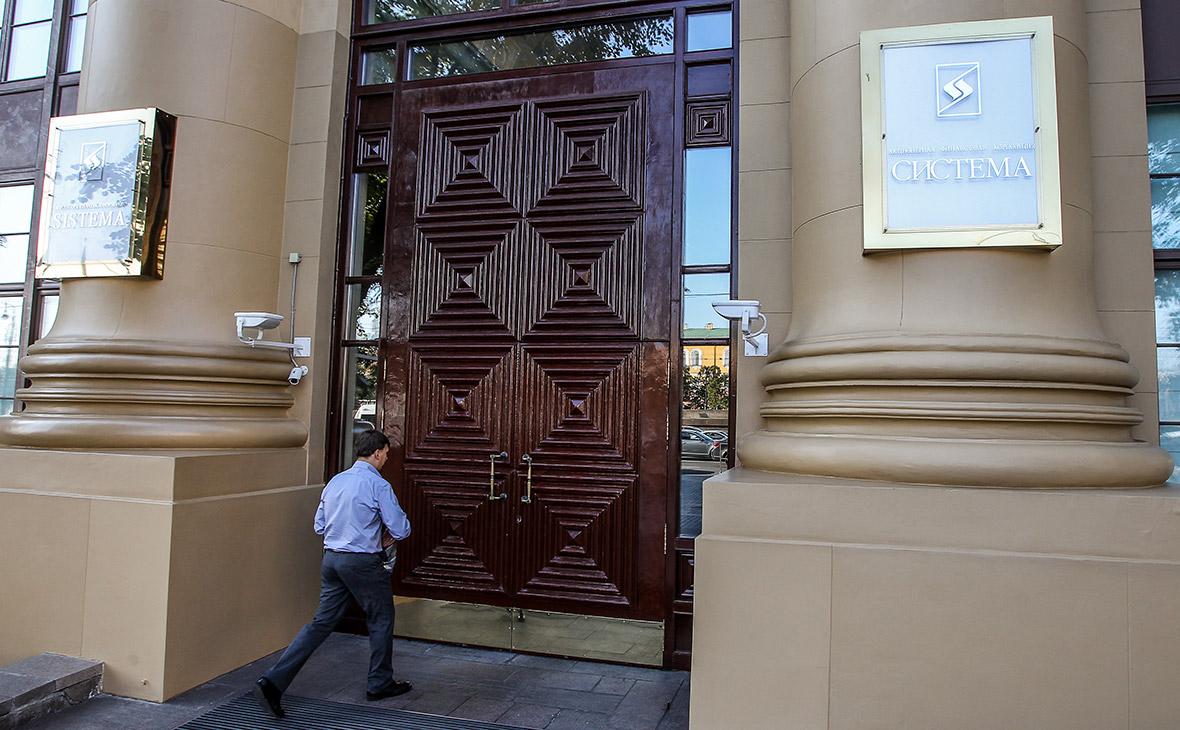 Акции «Системы» упали после решения башкирского суда