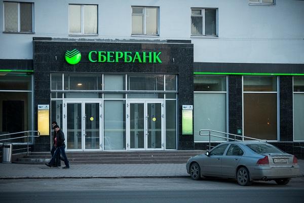 Суд принят решение по иску Сбербанка к югорской компании