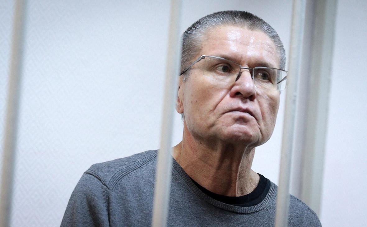 Камеру для Улюкаева пообещали подобрать после беседы с психологом