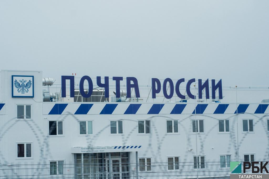 Сотрудники логоцентра «Почта России» в Казани воровали посылки клиентов