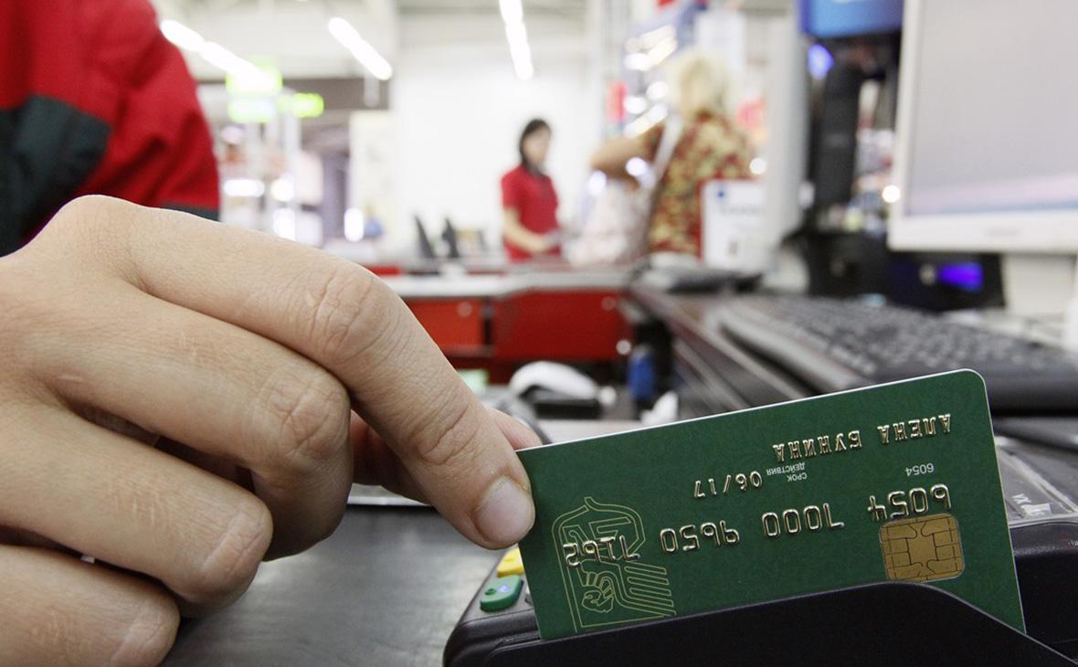 Каждый пятый подросток в России обзавелся банковской картой
