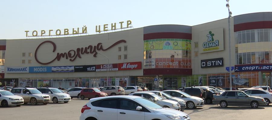 Собственником площадей пермского ТРК «Столица» стал «Альфа-банк»