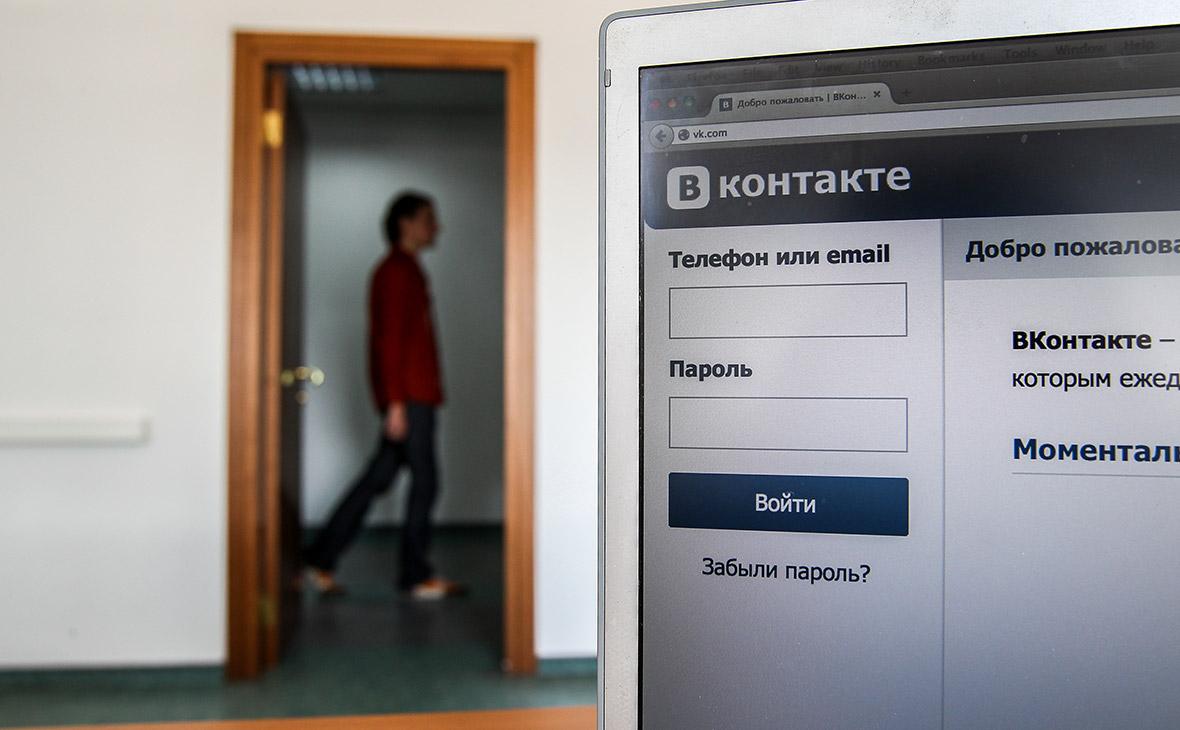 «ВКонтакте» остался в числе популярных ресурсов Украины после блокировки