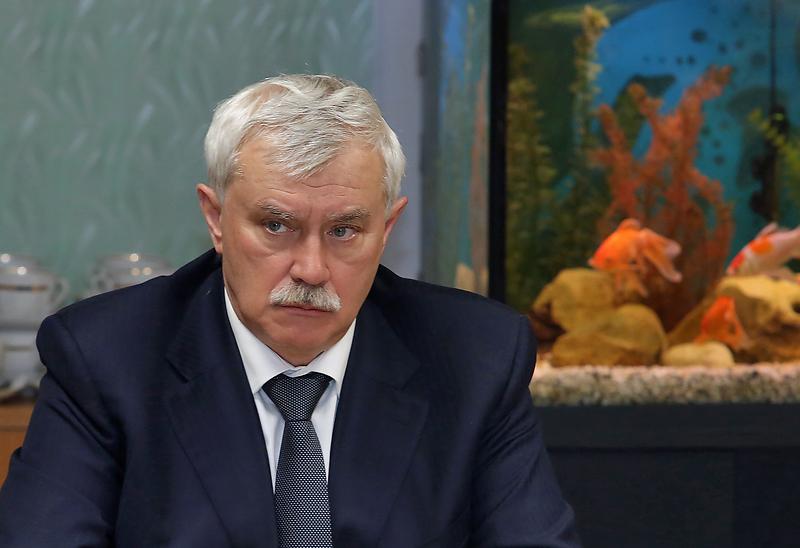 Фото: rbc.ru