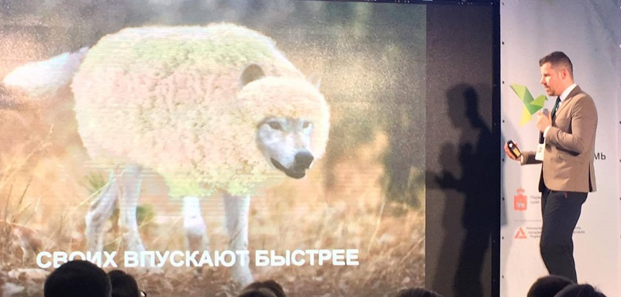 Эксперты РБК Пермь: нельзя автоматизировать хаос