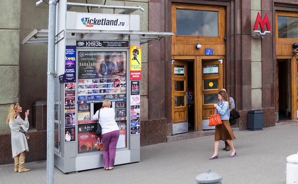 МТС начала переговоры о покупке Ticketland