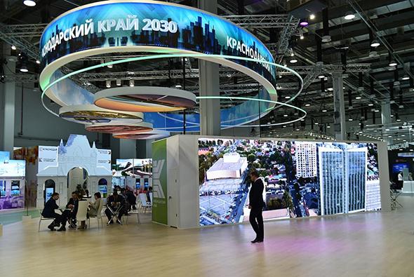 На РИФ-2018 презентовали стратегию развития Кубани до 2030 года