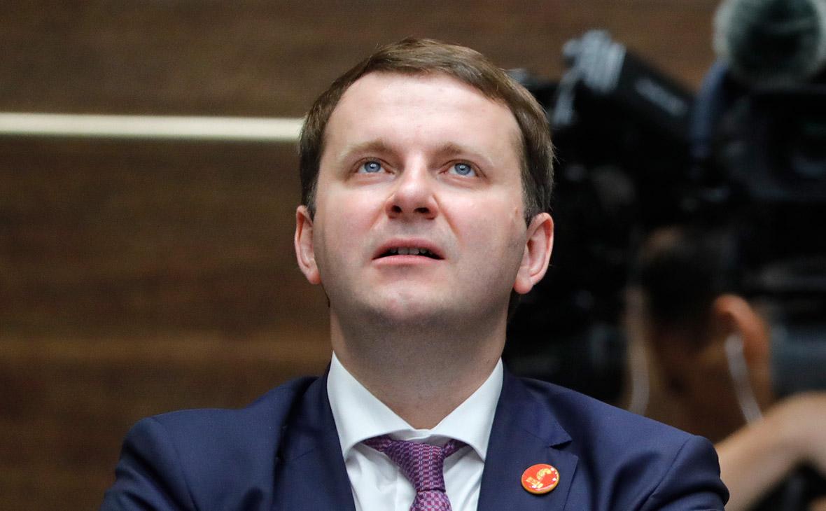 Орешкин призвал не повторять ошибок в кредитовании потребителей