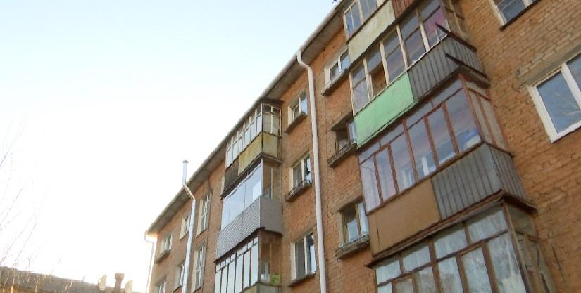 Пермь внесли в федеральный список претендентов на реновацию