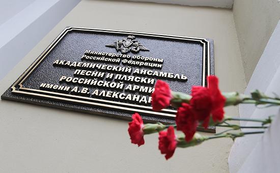 http://s0.rbk.ru/v6_top_pics/media/img/5/30/754826900358305.jpg