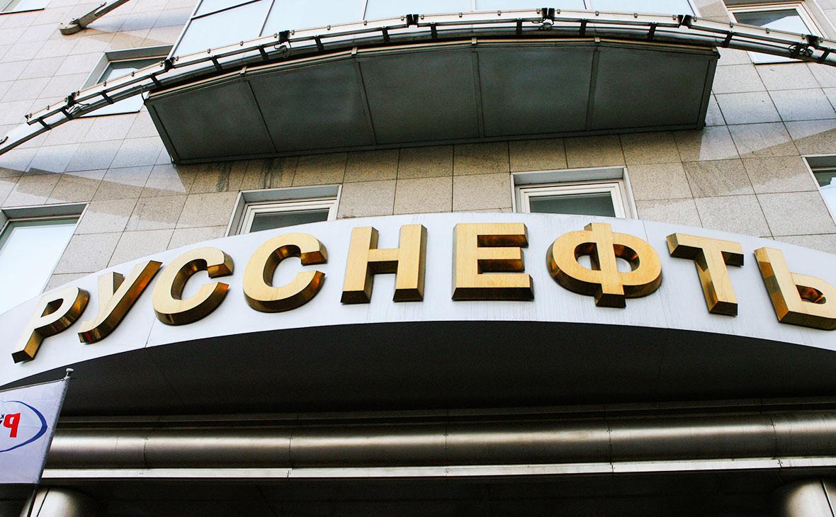 На баланс санируемого ЦБ банка перешло более 25% «РуссНефти»