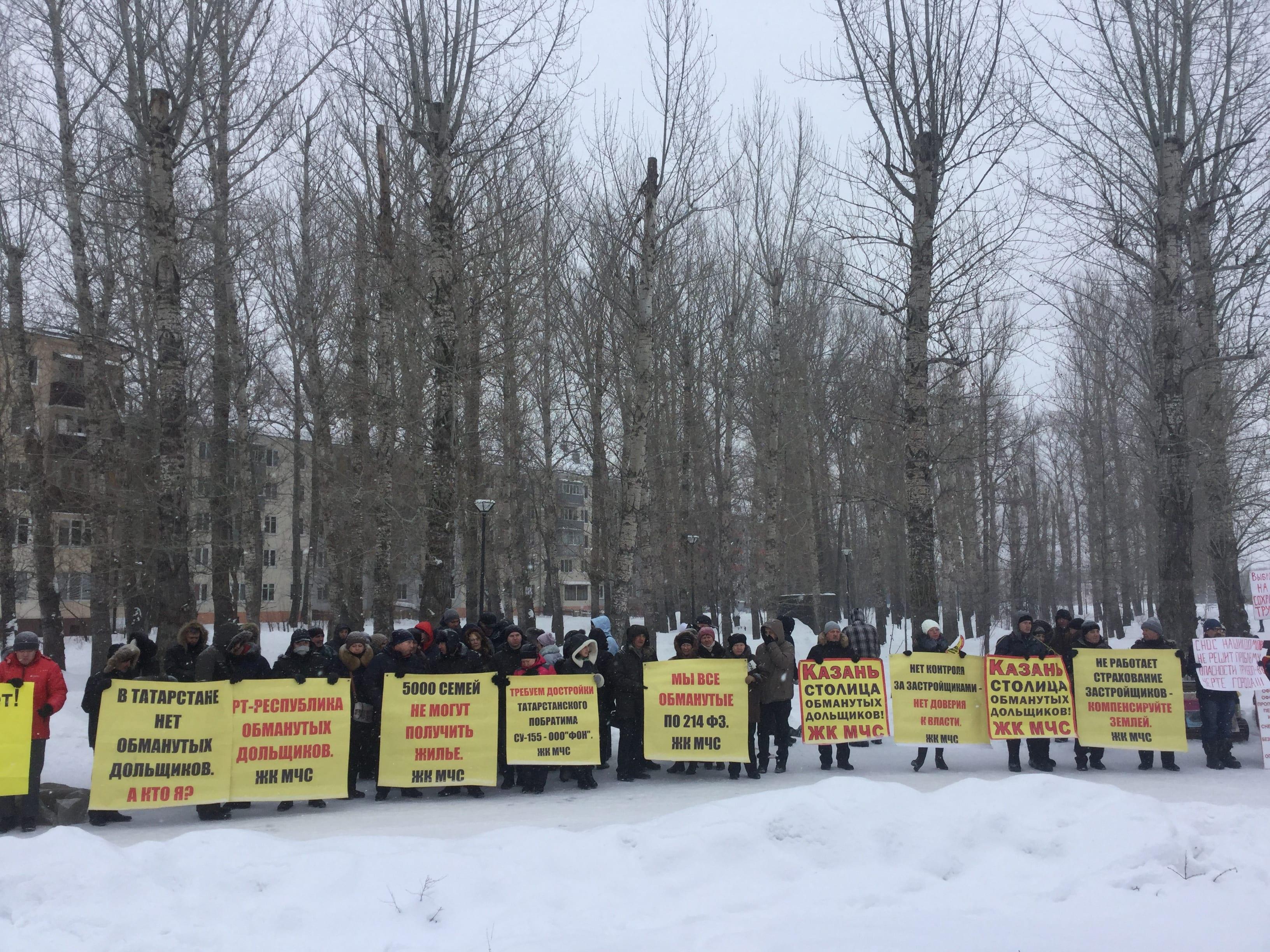 Банковский кризис не вызвал протестных настроений в Татарстане