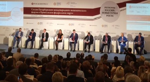 Пермский край на 15 месте в России по инновациям