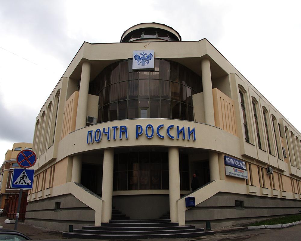 logisticheskiy-pochtoviy-tsentr