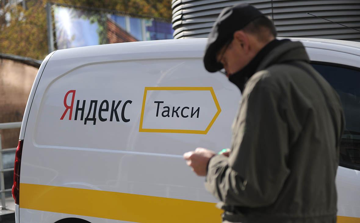 Gett заподозрил «Яндекс.Такси» в слежке за содержимым телефонов клиентов
