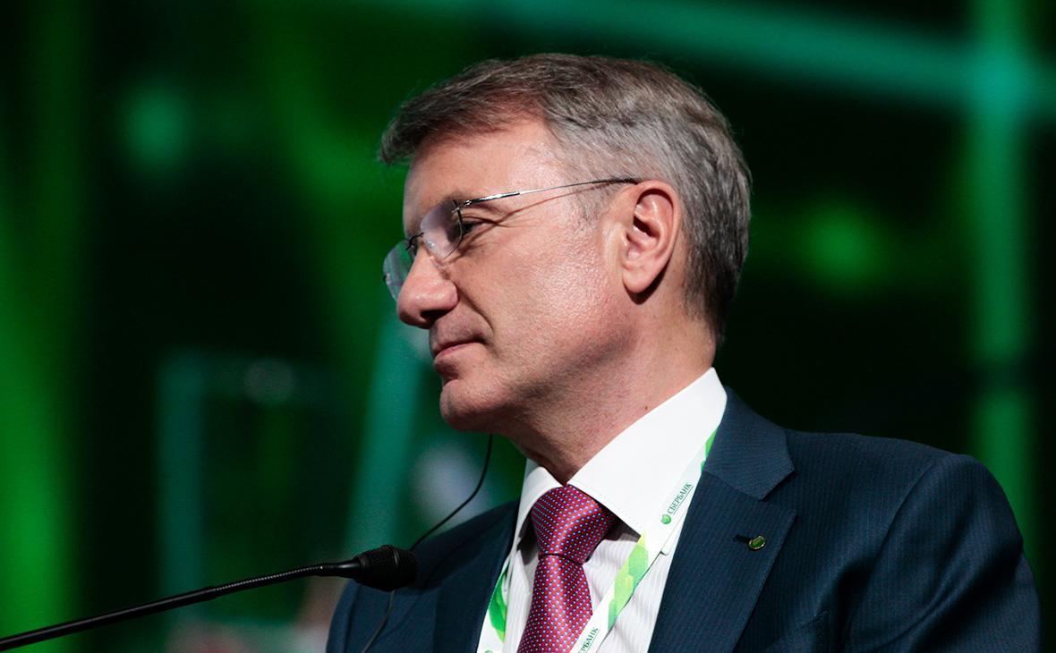 Греф на фоне падения биткоина призвал власти не запрещать криптовалюты