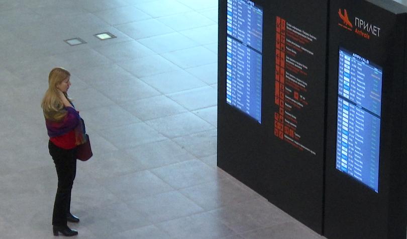 Авиакомпания «Сибирь» оштрафована за отказ в перевозке пассажира из Перми